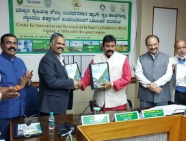Karnataka Government Partners with Hexagon Manufacturing Intelligence India to Upskill Agricultural Practices for Smart Agriculture